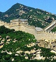 География Китая Карта Китая Реферат о Китае Географическое  Ее строительство было начато по приказу императора Цинь Шихуанди после объединения Китая