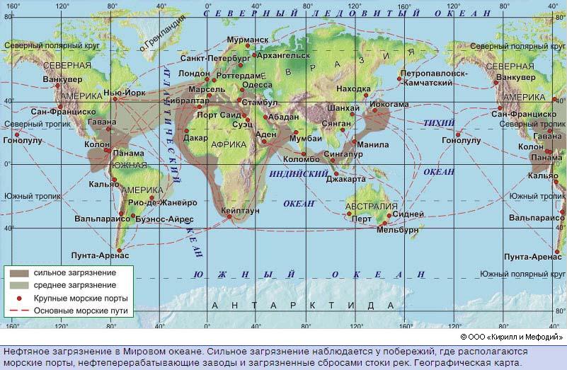 Мировой океан Карты океанов Земли Загрязнение океана Соленость  Нефтяное загрязнение в Мировом океане