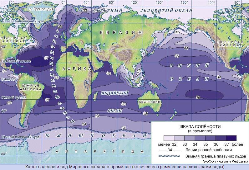Мировой океан Карты океанов Земли Загрязнение океана Соленость  Соленость вод мирового океана